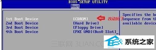 winxp系统电脑重装系统的操作方法