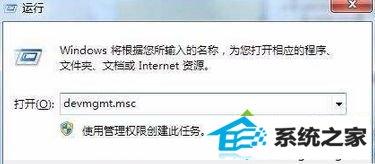 w8系统发生蓝屏提示错误代码0x0000116的解决方法