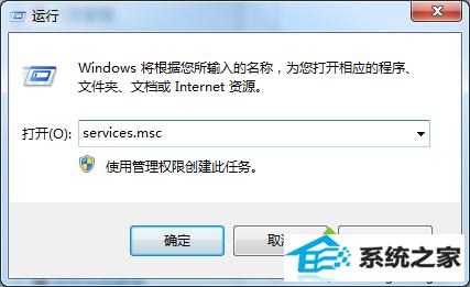win8.1系统升级出错提示错误代码0x800704c7的解决方法