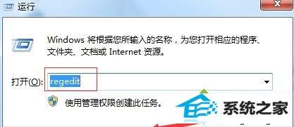 win8.1系统启动wlan  autoconfig网络服务显示错误代码1068的解决方法