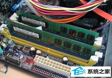 win8系统笔记本断电导致0x000000f4蓝屏代码的解决方法