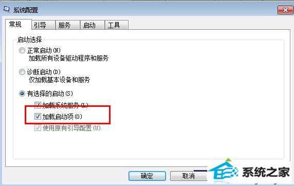 w8系统蓝屏代码0x000000001e的解决方法