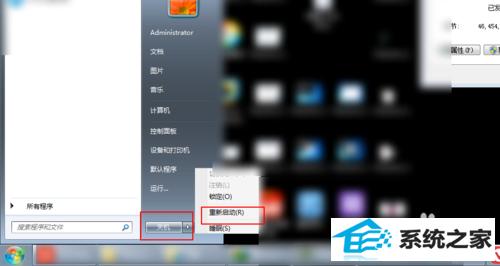 w8系统预览卡死无法预览图片的解决方法