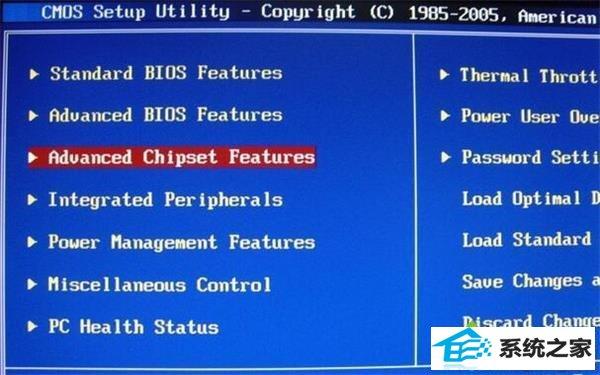 "win10系统升级Bios失败提示""insufficient memory""的解决方法"
