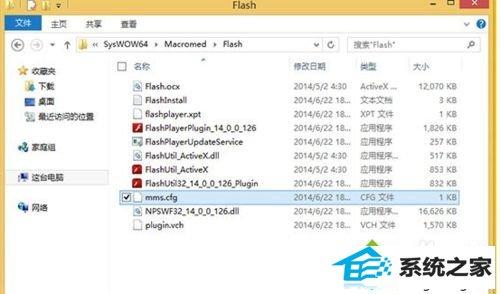 w8.1系统打开过多Flash网页出现假死问题的解决方法
