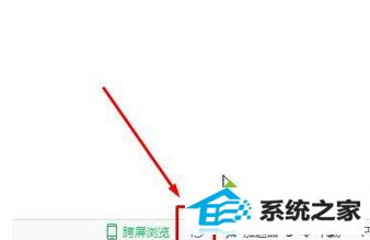 w10系统使用360安全浏览器在网页中播放视频出现花屏的解决方法