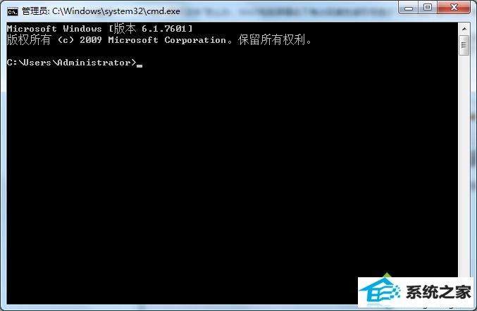 """w8系统电脑屏幕右下角出现黄色感叹号提示""""Awc.exe -损坏文件""""的解决方法"""