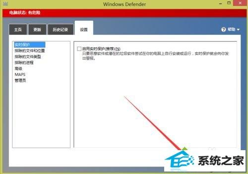 w8系统玩单机游戏提示缺少steam_api.dll文件的解决方法