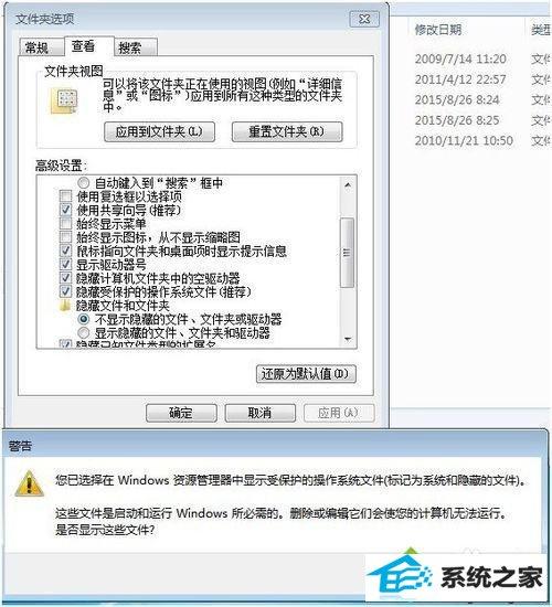 "win10系统运行激活工具后提示""Cannot open file"