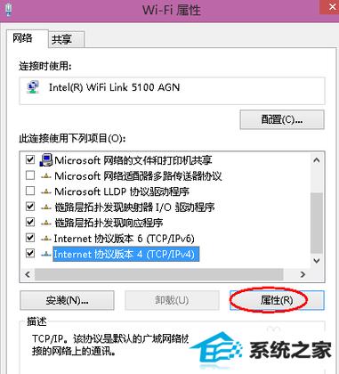 winxp系统电脑打不开网页的解决方法