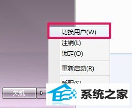 w10系统安装Adobe AiR出错的解决方法