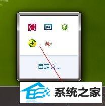 win10系统任务栏图标不显示的解决方法