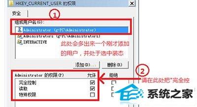 """win10系统开机出现""""group policy client服务未能登陆""""的解决方法"""