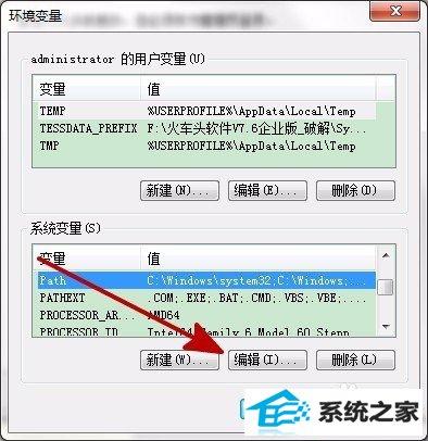 win10系统电脑无法运行bat命令的解决方法
