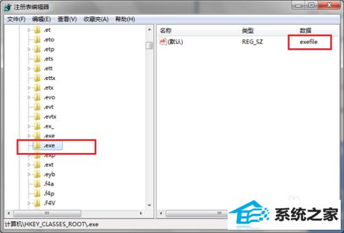 win8.1系统桌面图标打不开的解决方法