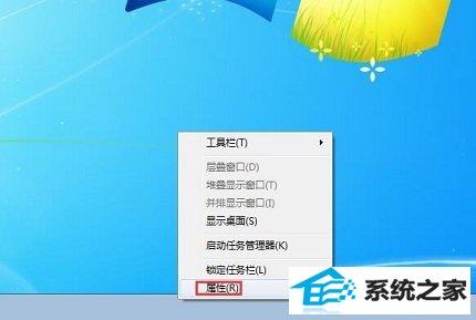 win10系统运行命令无法储存的解决方法