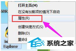 win8.1系统网页显示不全的解决方法
