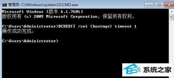 win10系统找不到boot.ini文件的解决方法