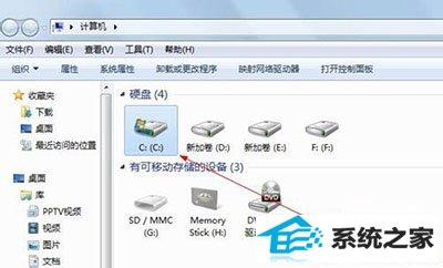 w8系统打开网页很慢的解决方法