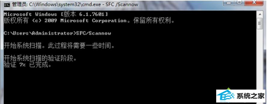 win10系统误删Taskmgr.exe文件导致任务管理器启动失败的解决方法