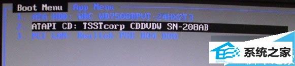 win10系统启动失败出现错误提示0xC000000F的解决方法