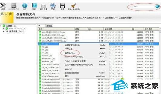w7系统电脑关机重启后桌面文件全部不见了的解决方法