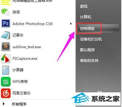windows update更新失败怎么办?