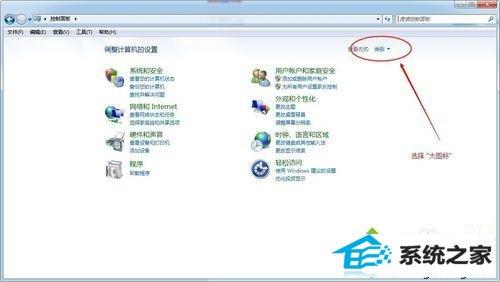 winxp系统Flash player播放器总是自动更新的解决方法