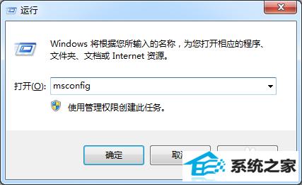 winxp系统安装更新失败提示80070020错误的解决方法