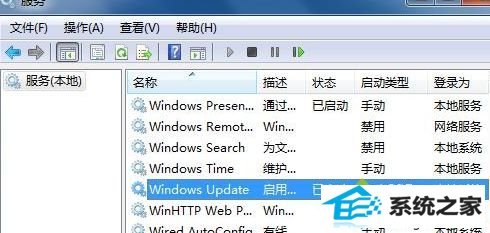 w7系统samsung笔记本windows Update无法更新的解决方法