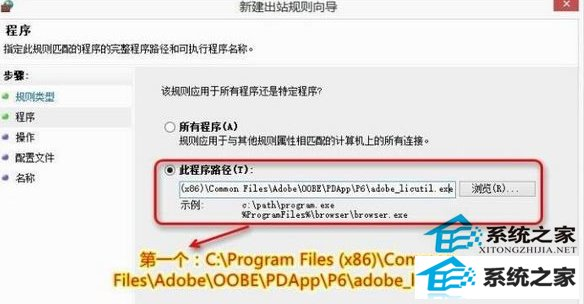 win8.1如何预防Adobe photoshop自动联网验证