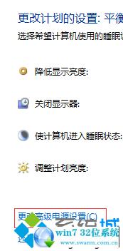 w8系统笔记本唤醒休眠模式后无线无法自动连接的解决方法