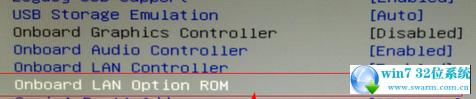 w8系统开机提示pxe mof: exiting pxe rom的解决方法
