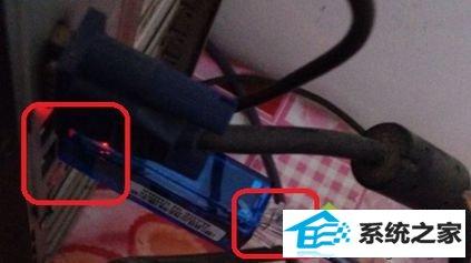 win7系统UsB网卡插入电脑灯不亮了的解决方法
