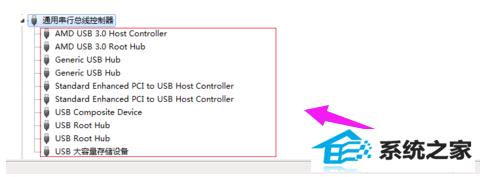 win10系统电脑usb接口不能用的解决方法