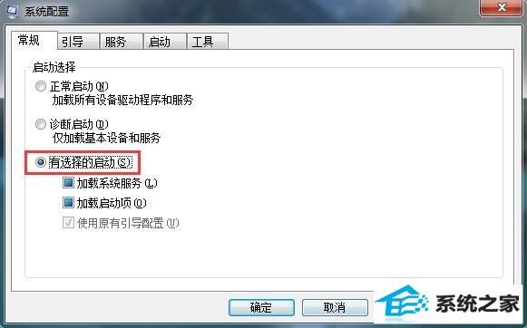 win10系统windows script host 无法找到脚本文件的解决方法
