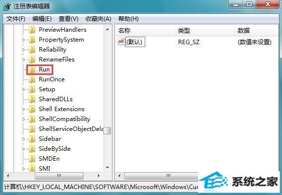 win7系统开机不显示输入法图标的解决方法