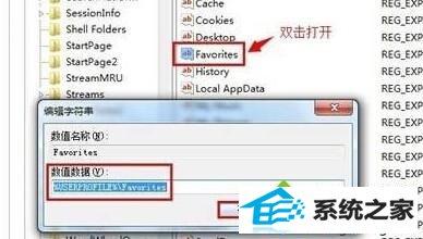 win10系统iE浏览器收藏夹无法保存常用网址的解决方法