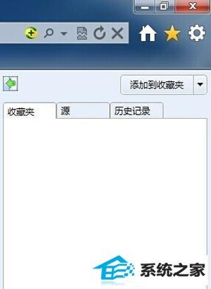 w8系统收藏夹里的链接文件夹删不了的解决方法