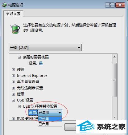 win7系统键盘和鼠标失灵的解决方法