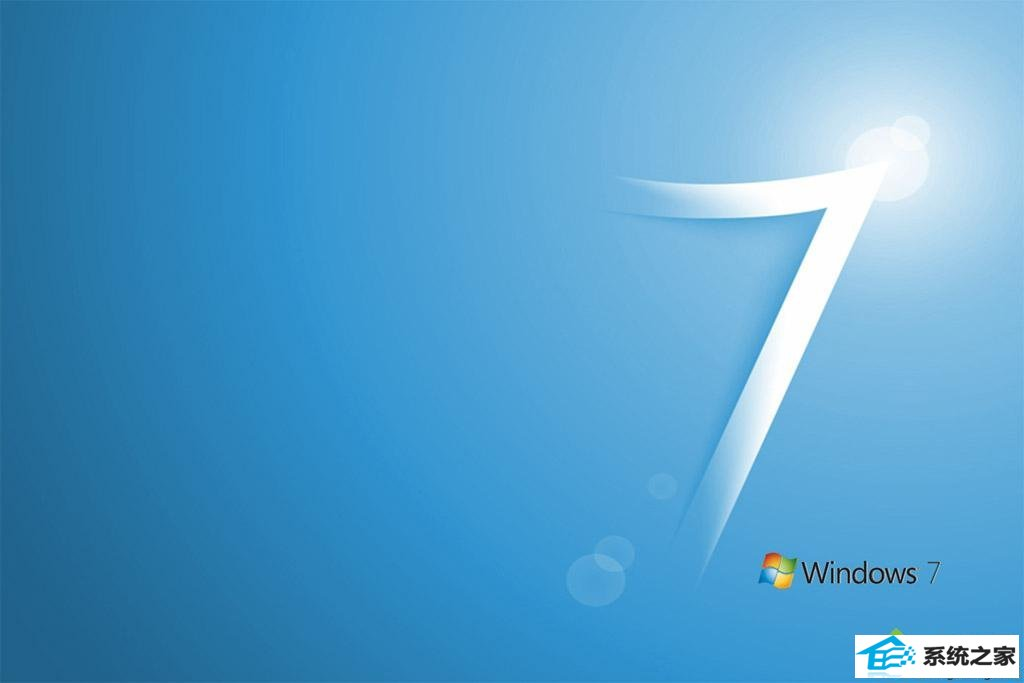 win7系统任务管理器经常会停止运行的解决方法