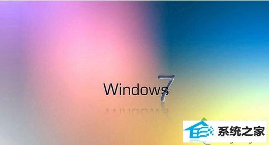 win10系统打开设备管理器没有找到图像设备选项的解决方法