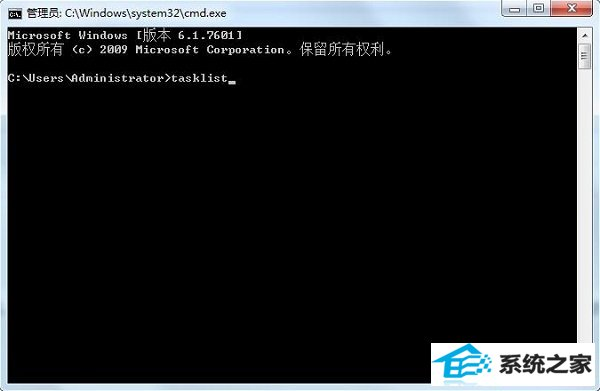 w10系统任务管理器进程结束不了的解决方法