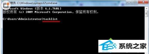 w10系统任务管理器无法结束进程的解决方法