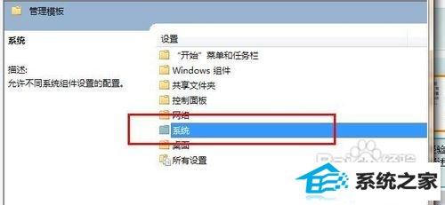 win10系统无法打开注册表的解决方法