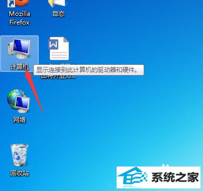 win10f电脑系统注册表如何防止篡改