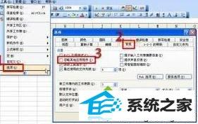 w8系统打开excel文档一片空白没有内容的解决方法