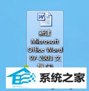 winxp系统安装office2013后无法启动出现卡死现象的解决方法
