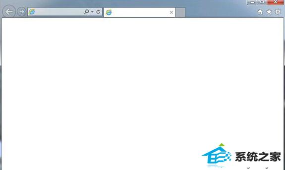 w8.1系统下iE8升级iE9浏览器后打开网页出现白屏怎么办
