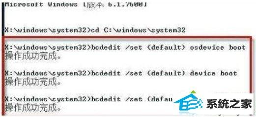 win7系统无法进入系统按F8也不能进入安全模式的解决方法